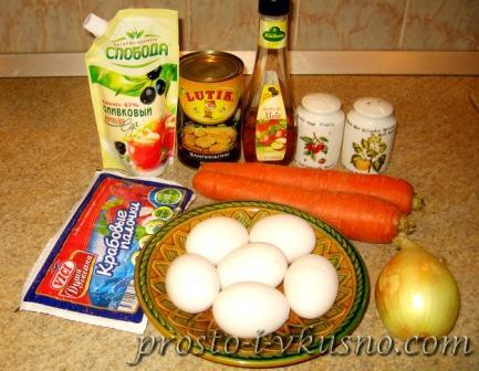 салат с крабовыми палочками и кукурузой простой рецепт