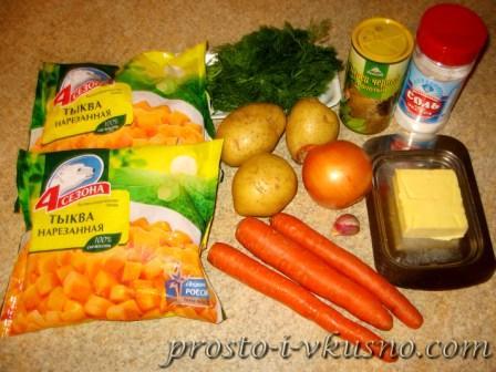 Ингредиенты для супа-пюре из тыквы