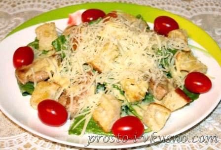 К делать салат цезарь