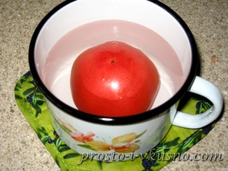 Заливаем помидор кипятком