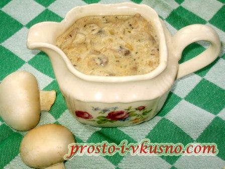 грибной сливочный соус из шампиньонов рецепт