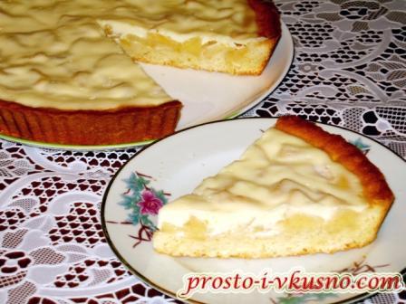 Яблочный пирог со сметанным кремом из песочного теста
