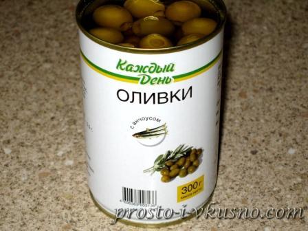 Баночка с оливками