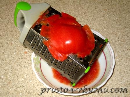 помидор трем на крупной терке