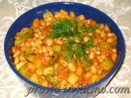 Пикантная фасоль с овощами