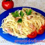 1-spagetti-v-slivochnom-souse-s-grudinkoj