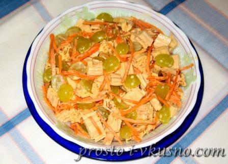 Салат из корейской спаржи с виноградом