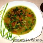 Грибной суп с чечевицей 01