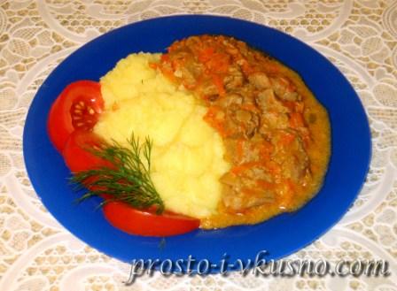 Тушеная телятина с овощами