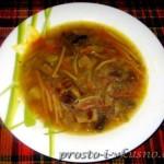 Грибной суп из сушеных белых грибов 01