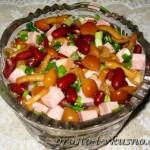 Салат с маринованными опятами, ветчиной и фасолью 01
