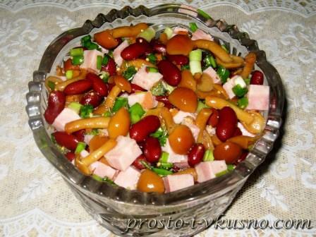 Салат с маринованными опятами, ветчиной и фасолью
