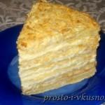Торт Наполеон из готового слоеного теста 01