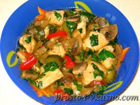 Куриное филе с шампиньонами и овощами