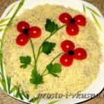 Салат с фасолью маш, грибами, яйцами и сыром 01