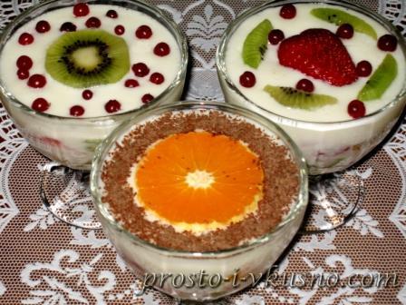 Готовый десерт