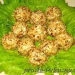 1Сырно-ореховые шарики с начинкой