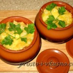 1Мясо в горшочках с фасолью и овощами