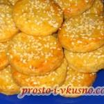 1Сырное печенье с кунжутом