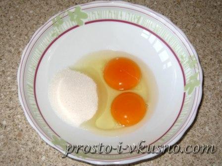 Соединяем яйца и сахар