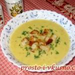 1 Суп-пюре из кабачков с молоком