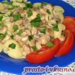 1 Паста с курицей и грибами в сливочном соусе