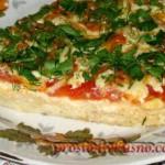 1 Пицца на курином фарше
