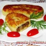1 Картофельные зразы с грибами