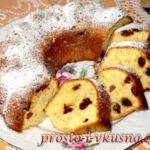 1 Творожный кекс с изюмом