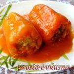 1 Перец, фаршированный овощами, рисом и грибами