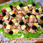 1 Салат с консервированным тунцом