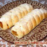 1-slojki-s-yablokami-iz-gotovogo-sloenogo-testa
