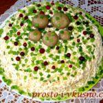 1a-salat-s-marinovannymi-gribami-i-kuritsej