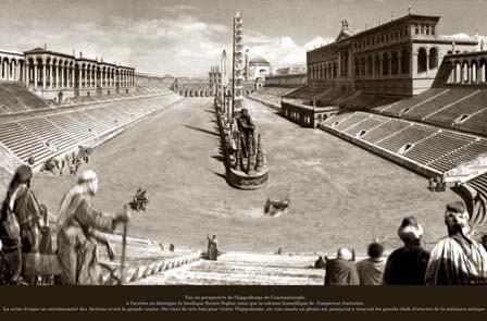 Древний ипподром в Константинополе