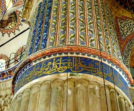 Надпись на колонне в Голубой мечети