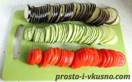 Овощи, нарезанные тонкими кольцами