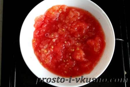 Трем помидор